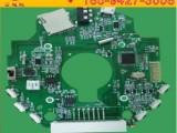 杰理芯片,蓝牙方案开发,私模定制,小音箱PCBA板卡