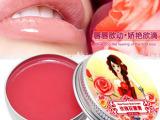 纯贞玫瑰花蕾膏30g 唇膏润唇膏护唇膏保湿滋润淡化唇纹裸色红唇素