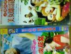 兰州影碟批发市场DVD碟片批发货源