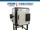 RXL系列中温箱式炉 1300度箱式炉
