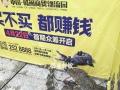深圳哪里有做烧烤烤全羊烤鳄鱼配送上门服务的餐饮公司