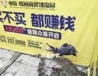 东莞黄江附近哪里有做烧烤烤全羊烤鳄鱼配送上门的?