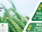 新疆我家后院有机蔬菜 初级压榨葵花籽油1.8L