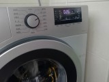宜兴市西门子洗衣机,冰箱维修欢迎你