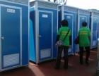 绍兴租赁出租单体移动厕所