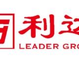 北京利达消防主机维修