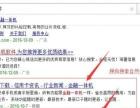 网站优化关键词搜索,包上百度首页,包年600元