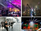 上海舞台演出摄影摄像 多机位切换 网络直播