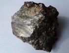 在广西南宁你知道陨石的收藏价值吗