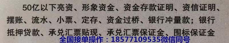65211327fb3ed04bdd1d9bdc52587fc8.jpg