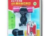 快灵通SA367 自行车灯 强光 单车 led 前灯 车前灯 送