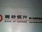 潍坊银行免费为工商户办理POS机,耗材免费