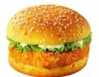 乐堡士汉堡店开店支持,加盟流程和条件,热线