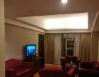 市中心大成国际酒店豪华套房