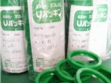 供应日本华尔卡密封件VALQUA液压油封SAKAGAMI阪上U型