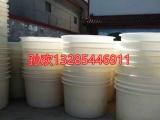 1000升塑料大缸1吨泡菜桶食品腌制桶皮桶