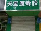 巩义 锦里路陇海路北100米路 商业街卖场 55平米