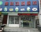 洛阳宠物医院24小时急诊
