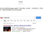 遂宁网站seo优化,全人工白帽上百度前3,微信广告