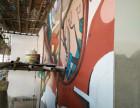 西宁手工外墙绘画创意绘画安装队