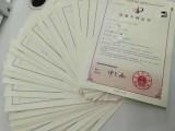 合肥本地正规事务所商标代理专利代理签合同开发票