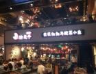 朝阳区工人体育路南门730平米招租餐饮