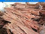 西安废旧物资电线电缆