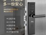深圳皇迪智能鎖招商 指紋鎖生產廠家 家用指紋鎖
