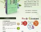 台湾一抹舒专业调理皮肤问题