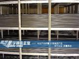 抛光可拉伸DT4A纯铁棒 高韧性原料纯铁