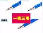 林文正姿护眼笔淘宝假货 林文防近视笔笔芯用完在哪买?