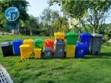 分类垃圾桶/垃圾桶 价格从优 垃圾箱 量大价格更优惠