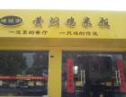 杨铭宇黄焖鸡加盟支持有哪些 从此走上致富道路