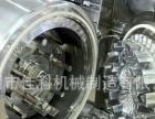 畅销水冷式、低温粉碎机 不锈钢锤式粉碎机 WF-20型**粉