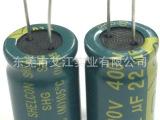 畅销400V68uF 电解电容 400V高频低阻电解电容 LED