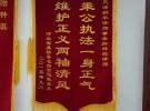 天津专业房产律师,服务西青区北辰区南开区