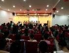 重庆初升高数理化衔接班 只选对的 不选贵的-爱谦教育