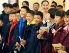 开福区练字书法练字速成小学生练字中学生练字速成