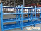 安庆中型货架 货架定做 中型货架厂家