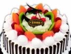 凉州区网上生日蛋糕网上蛋糕预定武威送货上门蛋糕店地