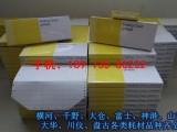 横河记录仪SR6436106色带B9901AX9565AW