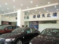 汽车专业分期专业贷款