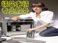 广州新塘电脑维修-台式机,笔记本,一体机平板维修