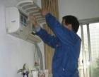 【专业低价】漯河空调拆装维修中心