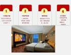 影巢客房影院系统 电影主题酒店 酒店客房升级改造