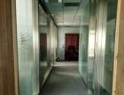 绿地中央广场235平,接待与办公,两不误,实惠房