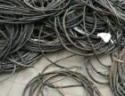 崂山废电缆回收各种废铜电缆回收价格