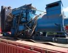 盐城发电机回收-常年回收进口发电机