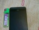 htc手机一部b826