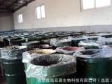 水产饲料诱食剂---鱿鱼肝脏膏/乌贼内脏